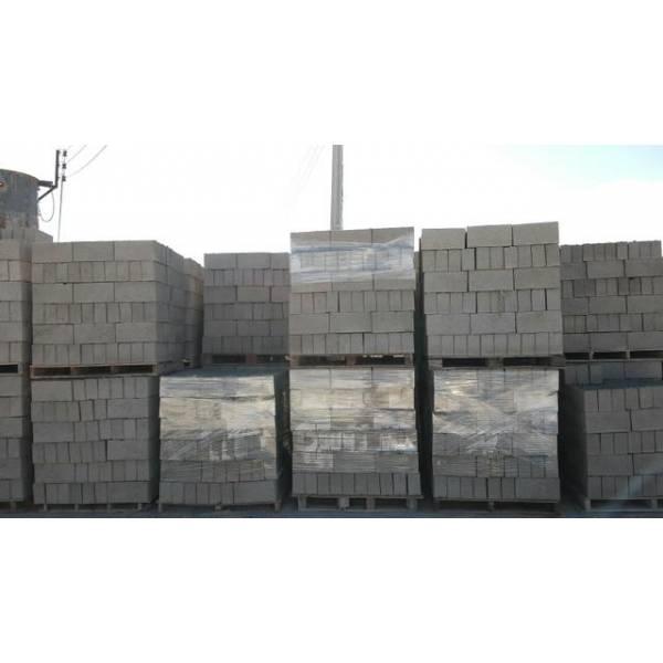 Onde Tem Fábricas Que Vendem Bloco de Concreto em Cubatão - Blocos de Concreto Celular Autoclavado
