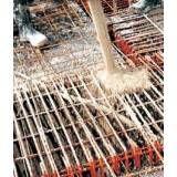 Preços de fábrica de concretos usinados em Amparo