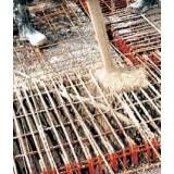 Preços de fábrica de concretos usinados em Higienópolis
