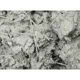 Valor de concreto de fibra em Guianazes